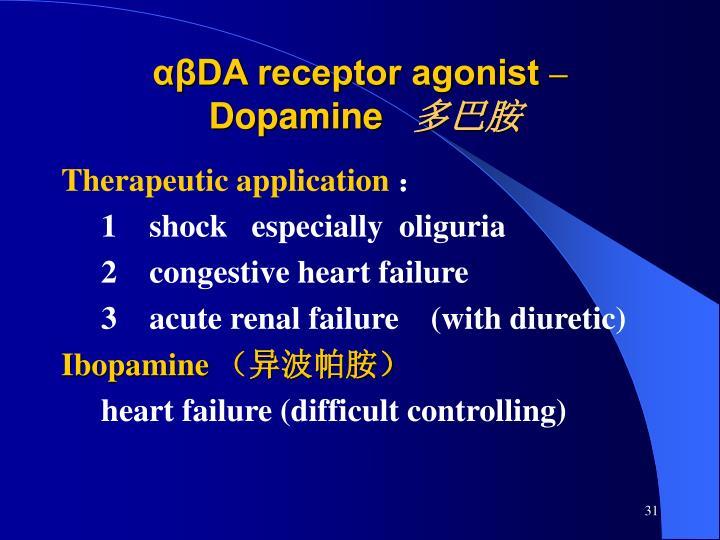 αβDA receptor agonist