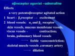 receptor agonist adrenaline