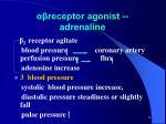 receptor agonist adrenaline1