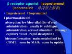 receptor agonist isoproterenol isoprenaline