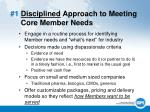 1 disciplined approach to meeting core member needs