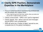2 clarify ispe position demonstrate expertise in the marketplace
