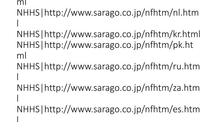 vti_cachedsvcrellinks:VX|NHHS|http://www.sarago.co.jp/nfhtm/ar.html NHHS|http://www.sarago.co.jp/nfhtm/am.html NHHS|http://www.sarago.co.jp/nfhtm/br.html NHHS|http://www.sarago.co.jp/nfhtm/bg.html NHHS|http://www.sarago.co.jp/nfhtm/ca.html NHHS|http://www.sarago.co.jp/nfhtm/fr.html NHHS|http://www.sarago.co.jp/nfhtm/cn.html NHHS|http://www.sarago.co.jp/nfhtm/de.html NHHS|http://www.sarago.co.jp/nfhtm/in.html NHHS|http://www.sarago.co.jp/nfhtm/id.html NHHS|http://www.sarago.co.jp/nfhtm/ma.html NHHS|http://www.sarago.co.jp/nfhtm/nl.html NHHS|http://www.sarago.co.jp/nfhtm/kr.html NHHS|http://www.sarago.co.jp/nfhtm/pk.html NHHS|http://www.sarago.co.jp/nfhtm/ru.html NHHS|http://www.sarago.co.jp/nfhtm/za.html NHHS|http://www.sarago.co.jp/nfhtm/es.html NHHS|http://www.sarago.co.jp/nfhtm/ch.html NHHS|http://www.sarago.co.jp/nfhtm/tr.html NHHS|http://www.sarago.co.jp/nfhtm/ua.html NHHS|http://www.sarago.co.jp/nfhtm/cl.html NHHS|http://www.sarago.co.jp/nfhtm/cz.html NHHS|http://en.g8russia.ru/photoreports/20060717/1246524_7.html NHHS|http://www.iaea.org/INPRO NHHS|http://www.iaea.org/INPRO