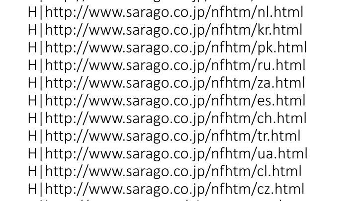vti_cachedlinkinfo:VX|H|http://www.sarago.co.jp/nfhtm/ar.html H|http://www.sarago.co.jp/nfhtm/am.html H|http://www.sarago.co.jp/nfhtm/br.html H|http://www.sarago.co.jp/nfhtm/bg.html H|http://www.sarago.co.jp/nfhtm/ca.html H|http://www.sarago.co.jp/nfhtm/fr.html H|http://www.sarago.co.jp/nfhtm/cn.html H|http://www.sarago.co.jp/nfhtm/de.html H|http://www.sarago.co.jp/nfhtm/in.html H|http://www.sarago.co.jp/nfhtm/id.html H|http://www.sarago.co.jp/nfhtm/ma.html H|http://www.sarago.co.jp/nfhtm/nl.html H|http://www.sarago.co.jp/nfhtm/kr.html H|http://www.sarago.co.jp/nfhtm/pk.html H|http://www.sarago.co.jp/nfhtm/ru.html H|http://www.sarago.co.jp/nfhtm/za.html H|http://www.sarago.co.jp/nfhtm/es.html H|http://www.sarago.co.jp/nfhtm/ch.html H|http://www.sarago.co.jp/nfhtm/tr.html H|http://www.sarago.co.jp/nfhtm/ua.html H|http://www.sarago.co.jp/nfhtm/cl.html H|http://www.sarago.co.jp/nfhtm/cz.html H|http://en.g8russia.ru/photoreports/20060717/1246524_7.html H|http://www.iaea.org/INPRO H|http://www.iaea.org/INPRO