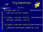 trig identities1