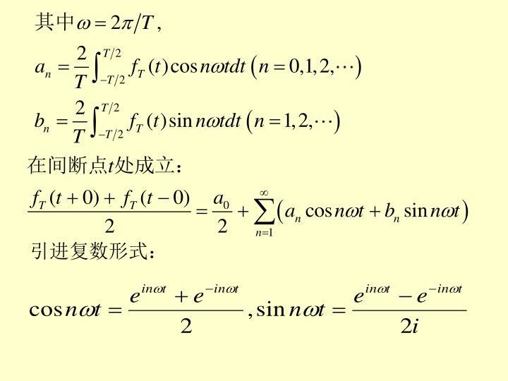 引进复数形式: