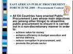 east african public procurement forum june 2008 procurement context2