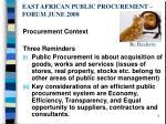 east african public procurement forum june 2008