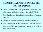 identification of polluted water bodies