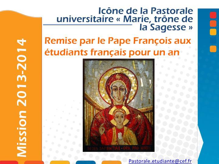 Icône de la Pastorale universitaire «Marie, trône de la Sagesse»