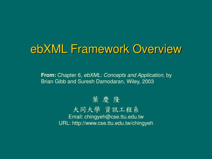 Ebxml framework overview