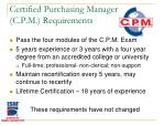 certified purchasing manager c p m requirements