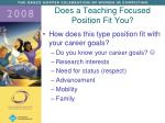does a teaching focused position fit you
