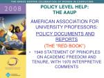 policy level help the aaup