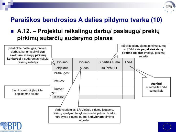 Įrašykite planuojamą pirkimų sumą su PVM litais