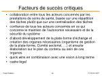 facteurs de succ s critiques