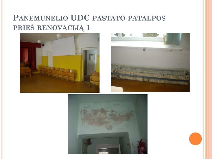 Panemunėlio UDC pastato patalpos prieš renovaciją