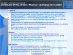 materials development module learning outcomes