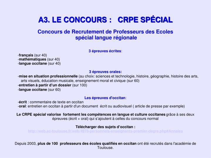 Concours de Recrutement de Professeurs des Ecoles
