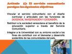art culo 5 el servicio comunitario persigue los siguientes objetivos