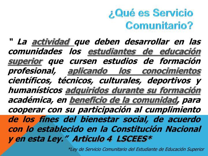 ¿Qué es Servicio Comunitario?