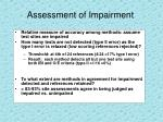 assessment of impairment