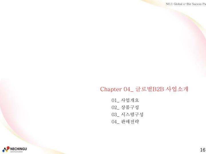 Chapter 04_