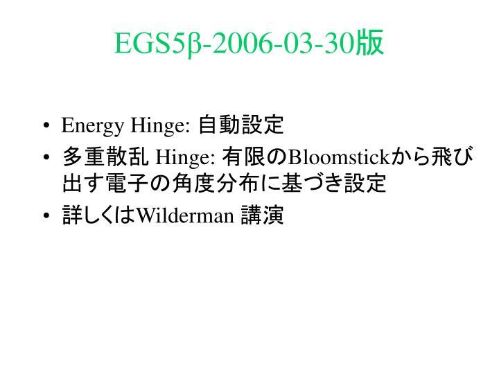 EGS5β-2006-03-30