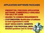 application software packages