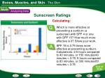 sunscreen ratings4