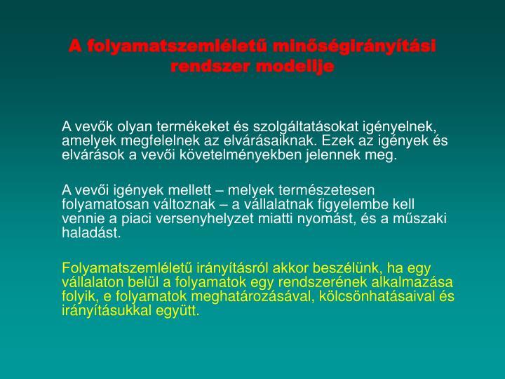 A folyamatszemléletű minőségirányítási rendszer modellje