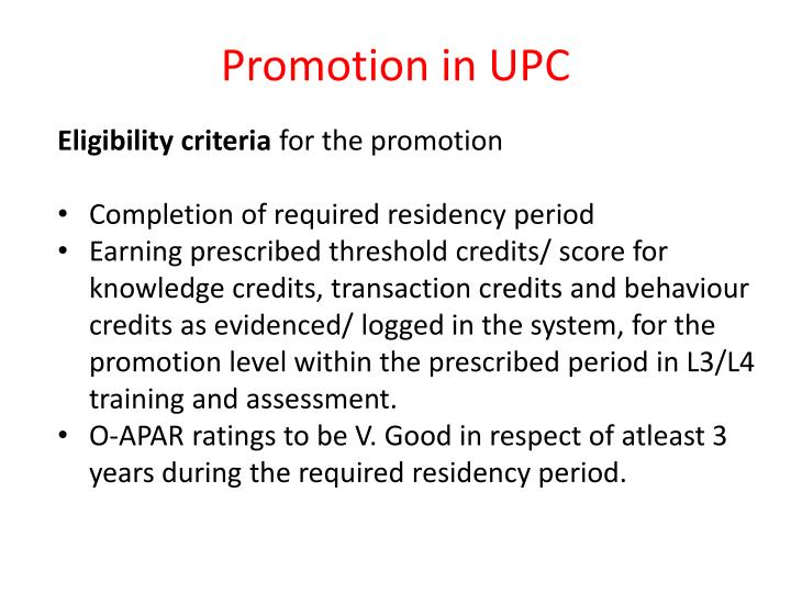Promotion in UPC