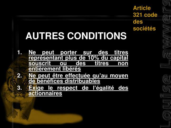 Article 321 code des sociétés