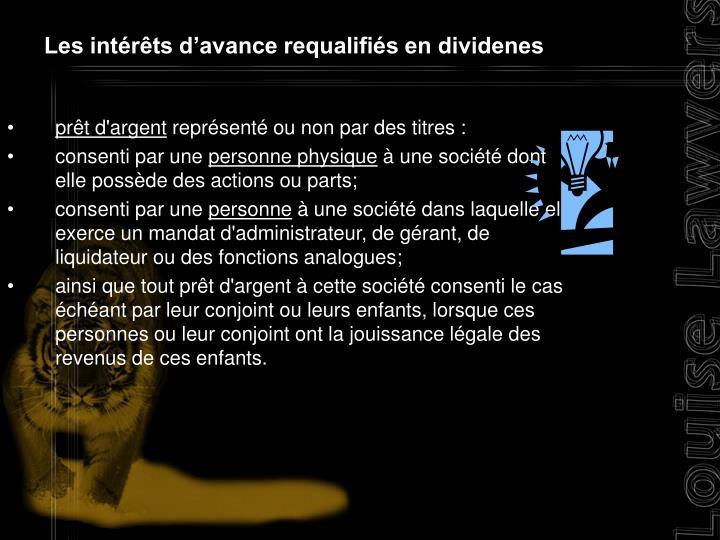 Les intérêts d'avance requalifiés en dividenes