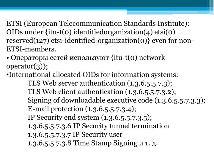 ETSI (European Telecommunication Standards Institute): OIDs under {