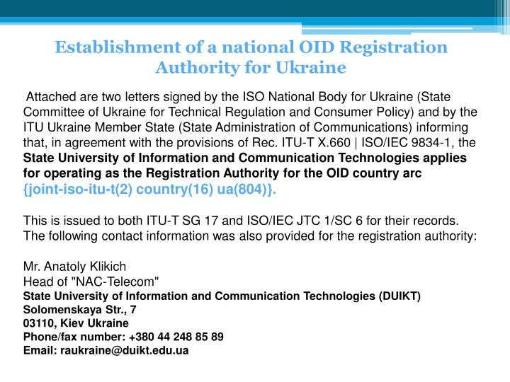 Establishment of a national OID Registration Authority for Ukraine