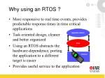 why using an rtos
