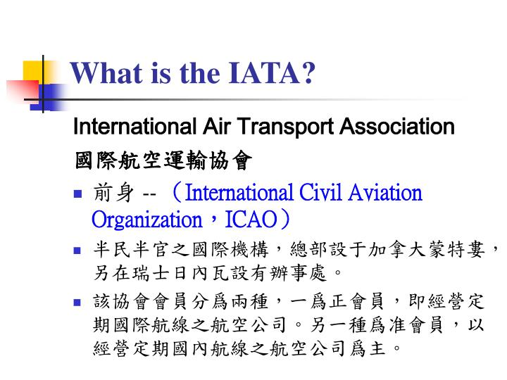 What is the IATA?