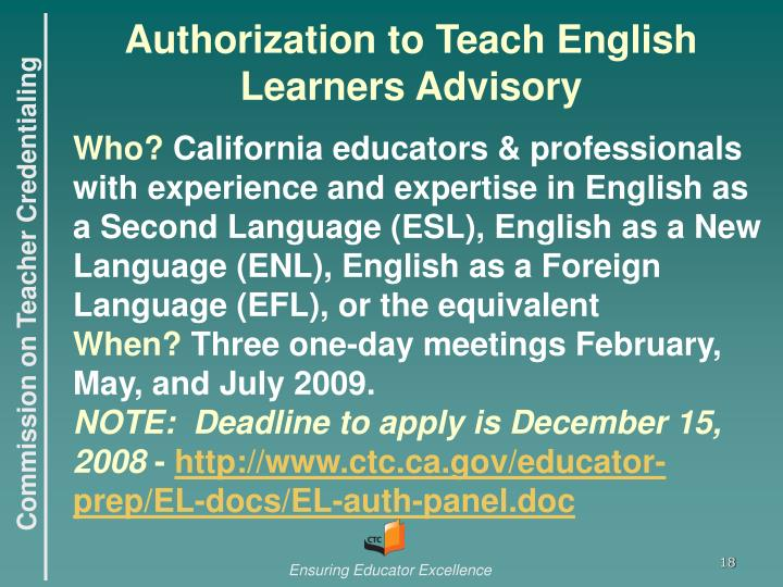 Authorization to Teach English Learners Advisory