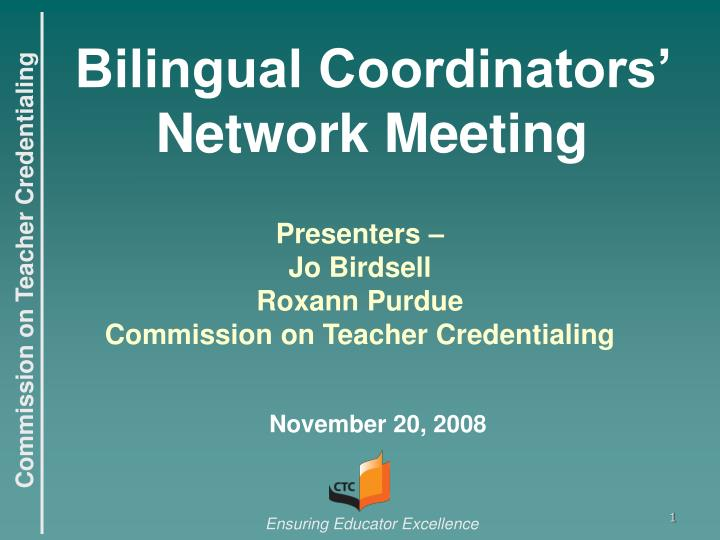 Bilingual coordinators network meeting