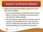teacher certification waivers