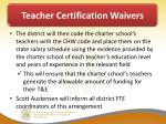 teacher certification waivers4