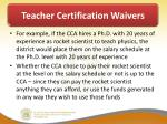 teacher certification waivers5