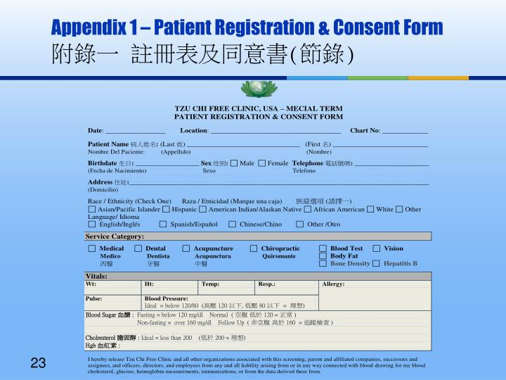 Appendix 1 – Patient Registration & Consent Form
