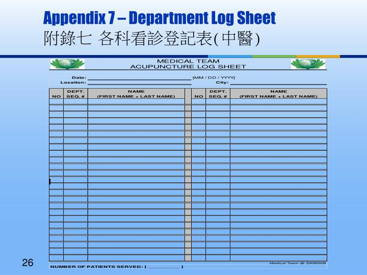 Appendix 7 – Department Log Sheet
