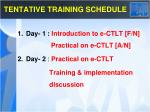 tentative training schedule1