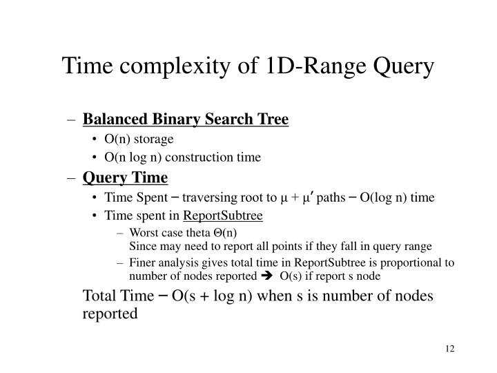 Time complexity of 1D-Range Query