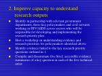 2 improve capacity to understand research outputs