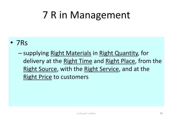 7 R in Management
