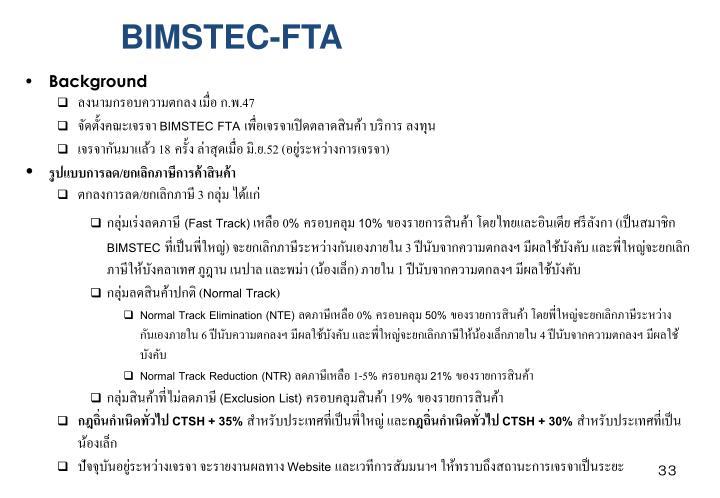 BIMSTEC-FTA